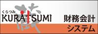 kuratsumi_bn01