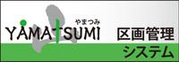 yamatsumi_bn01
